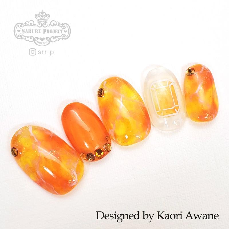 宝石ネイル クリアオレンジ