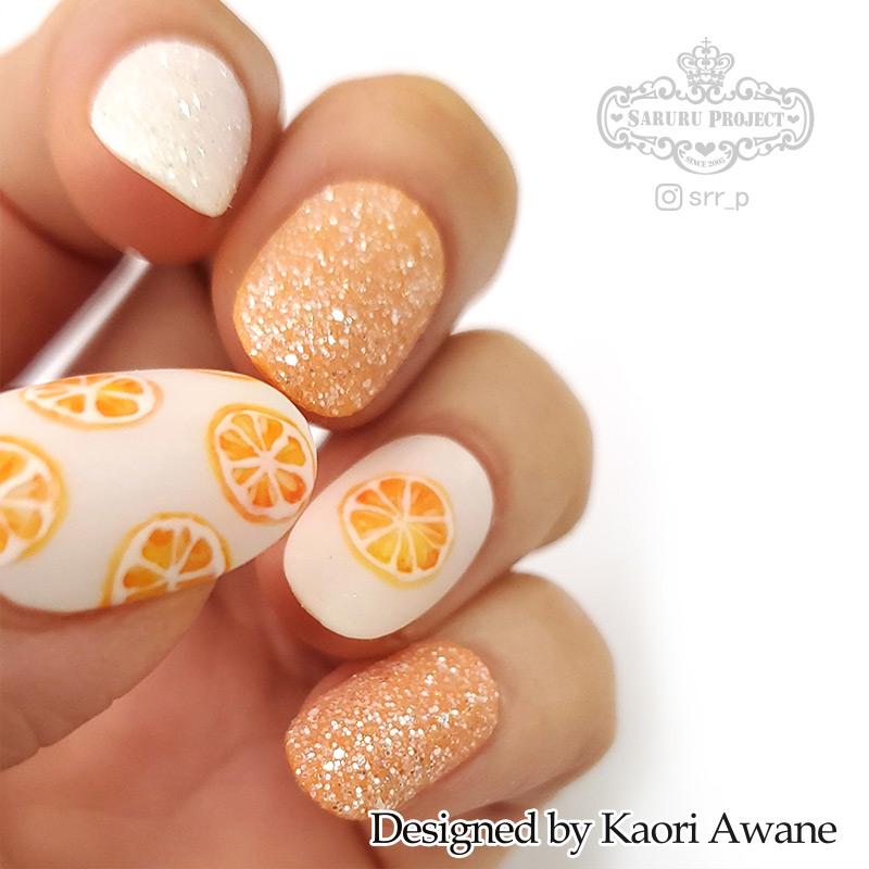 オレンジチョコネイル ラメオレンジ