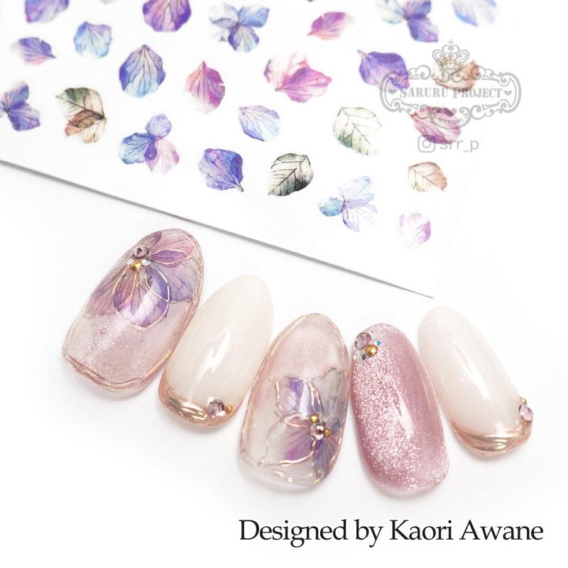 透明紫陽花カラーシールネイル