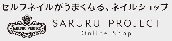 有限会社SARURU企画