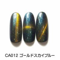 シャインマグネットジェル【全4色】