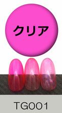 TG001 ピンク