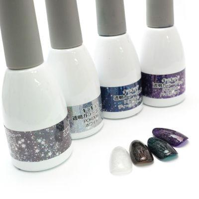 【セット販売】キラキラ透明カラージェル 秋冬カラーズ【全4色セット】